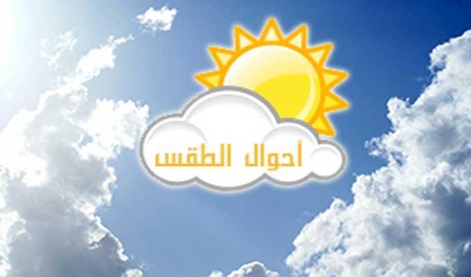 meteo-tunisie1