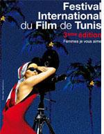 Tunisie : Les femmes font leur cinéma