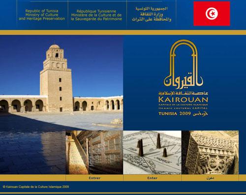 Culture islamique online