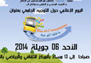 bus-orientation-2014-130