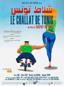 challat-tunis-2014
