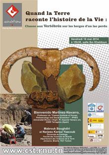 cite-science-terre-vie2014