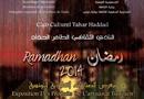 club-tahar-haddad-ramadan-2014-130