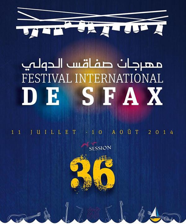 festival-int-sfax-2014