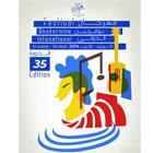 festival-inter-boukornine-140