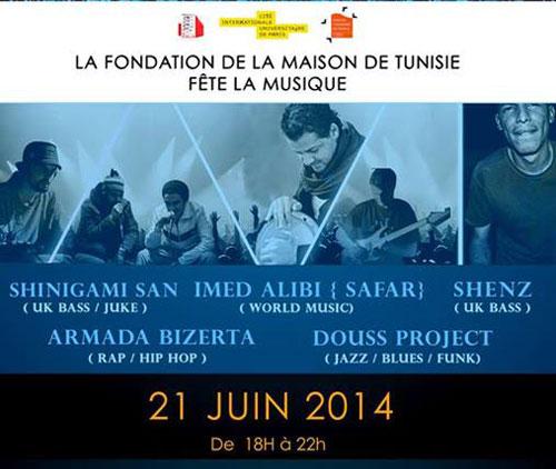 fete-musique-paris-2014