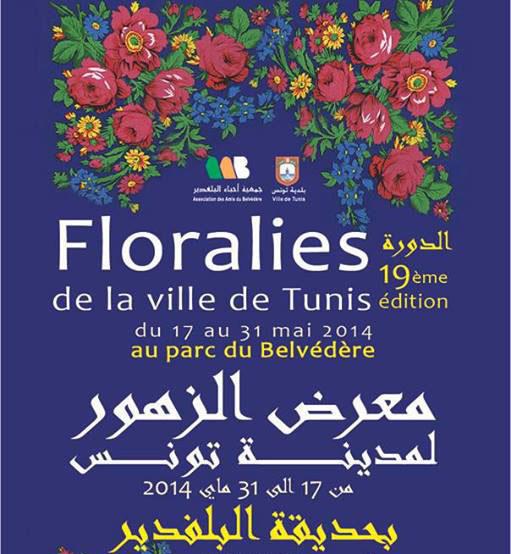 floralies-belvedere-2014