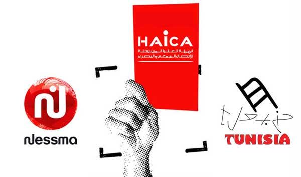 haica-nessma-hannibal