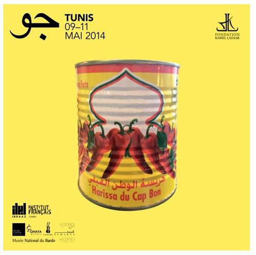 jaou-tounes-2014