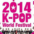 k-pop-festival-world-140