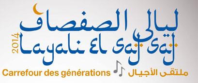 layali-safsaf-2014