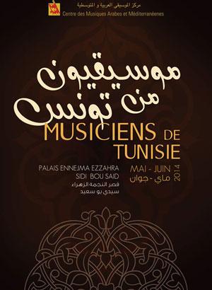 musiciens-de-tunisie-2014