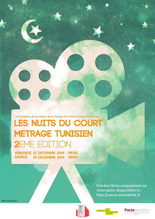 nuits-courts-metrages-2014