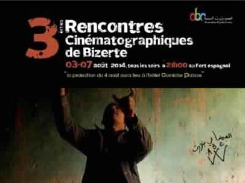 rencontre-cinema-bizerte-2014