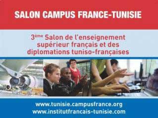 salon-campus-france-2014
