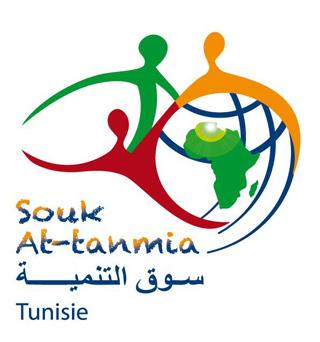 souk-attanmia-2014