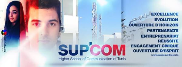 supcom-challenge-c