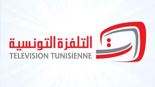 television-tunisienne