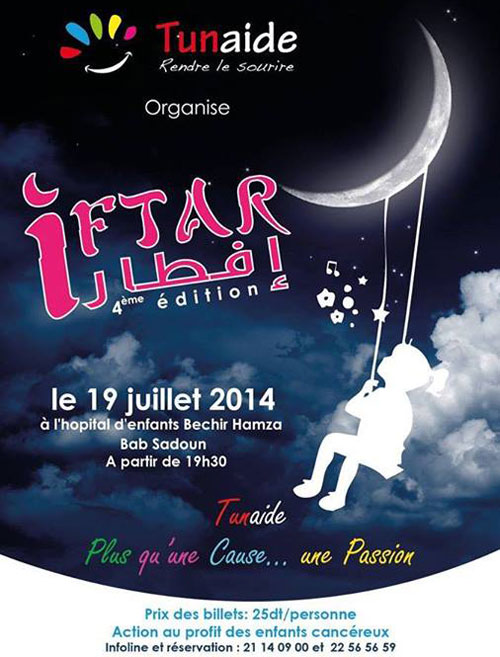 tunaide-iftar-2014