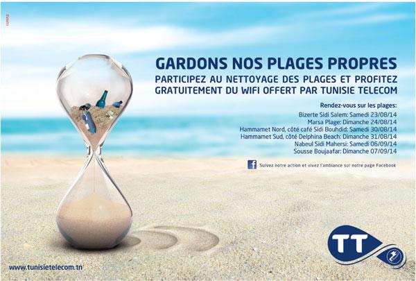tunisie_telecom