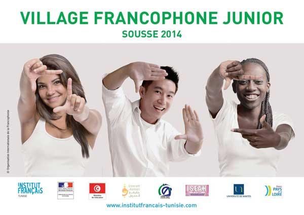 village-francophone-sousse-2014