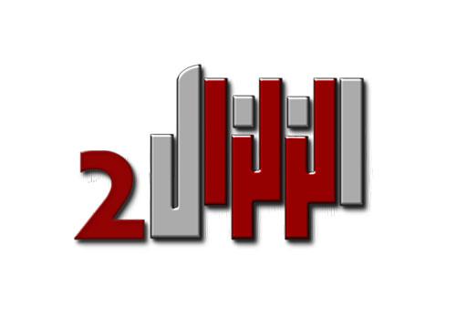 zelzel2-2014