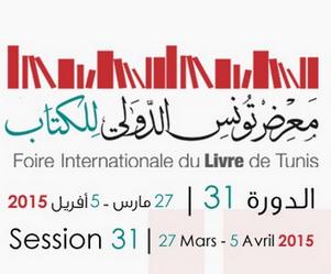 foire-int-livre-tunis-2015