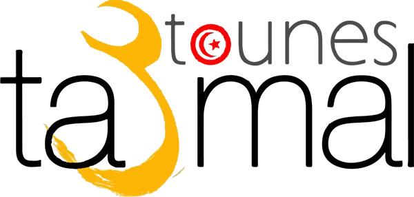 tounes-taamel
