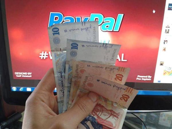 winou-paypal-01
