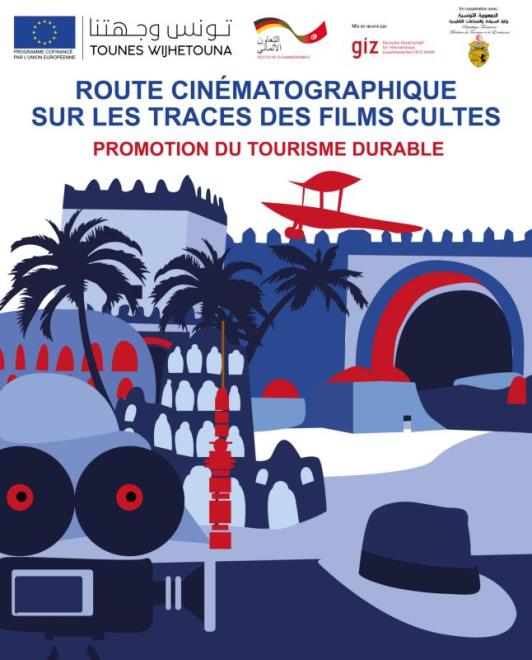 AND... ACTION!... CULT MOVIES INSPIRE NEW TOURISM ROUTE IN TUNISIA