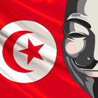Anonymous_440x140_thumb