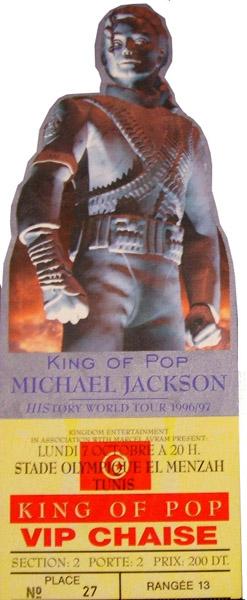 MJ-Ticket