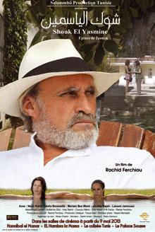 aff-film-chouk-yassamine-2013