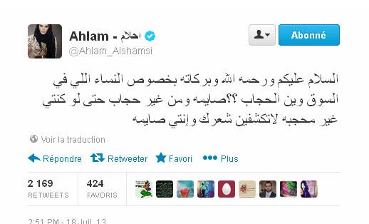 ahlem-tweet