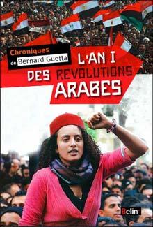 an1-revolutions-arabes-2806