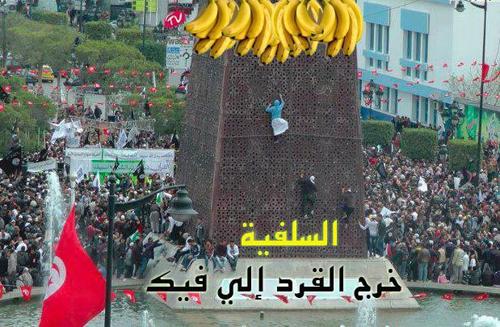 bananes-salaf