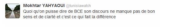 beji-tweet-07