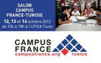 campus-france-121012