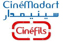 cine-madart-1