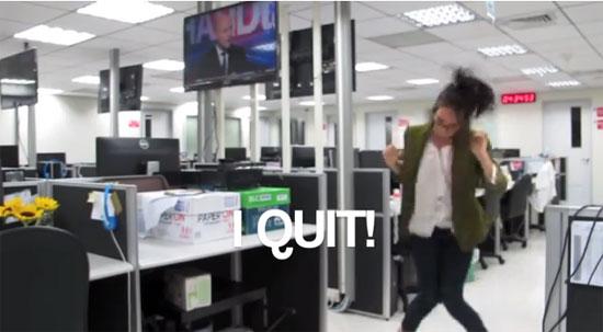 demission-bureau-video