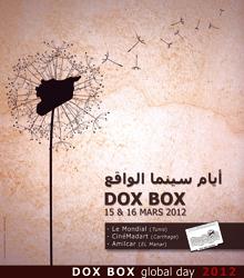 dox-box-140312