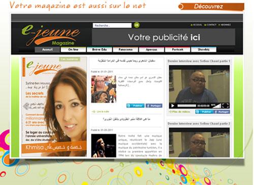 e-jeune-web