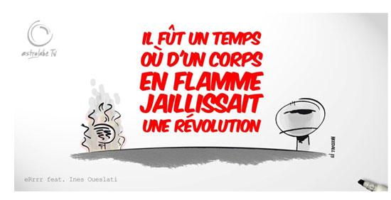 erevolution-2013-02