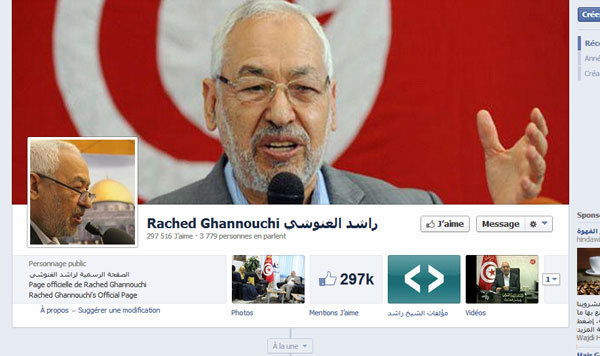 facebook-ghannouchi