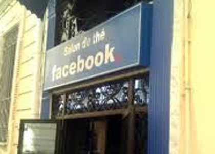 facebookeverywhere.tunisie