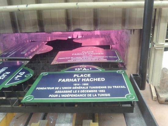 farhat-hached-arrondissement