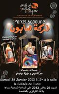 farket-saboun2-2013-50