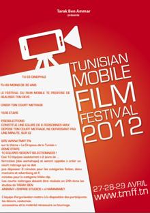 festival-mobile-film
