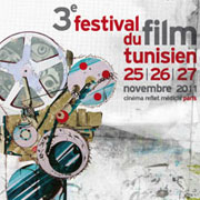 festival_film_tunisien