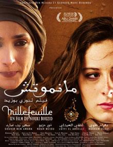 film-nouri-bouzid-manmoutech